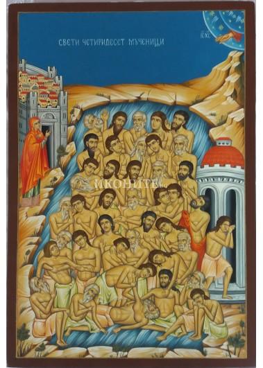 Икона на Свети Четиридесет Мъченици - декупаж