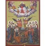 Икона малка - от дърво - Възнесение Христово - композиция