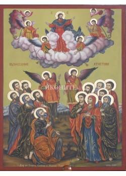 Рисувана икона - Възнесение Христово - композиция