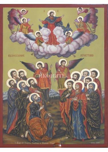 Репродукция на икона на Възнесение Христово - композиция