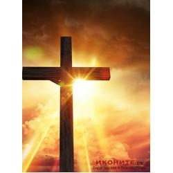 Кръстовден - Въздвижение на Светия кръст Господен