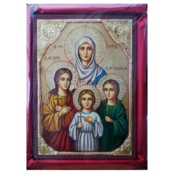 Свети мъченици София, Вяра, Надежда и Любов