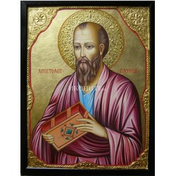 Икона на свети апостол Павел