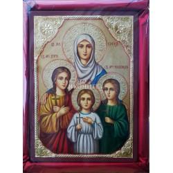 Св. мъченици Вяра, Надежда и Любов в християнството