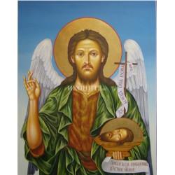 Богоявленска икона и Йордановден
