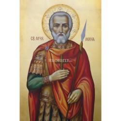 Месец ноември в православния календар