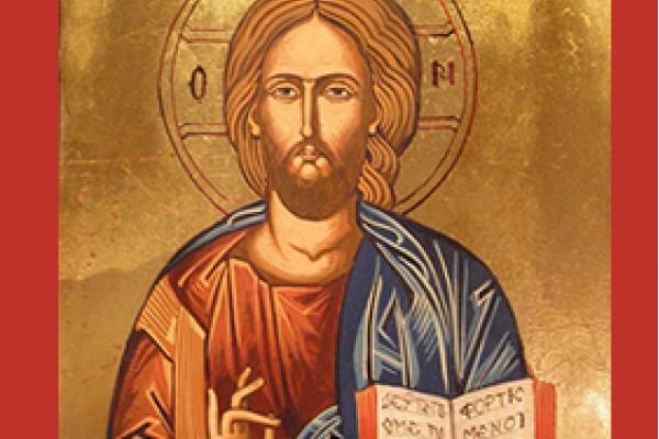 Какви икони се поставят в домашния иконостас?
