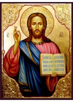 Репродукции на Исус Христос