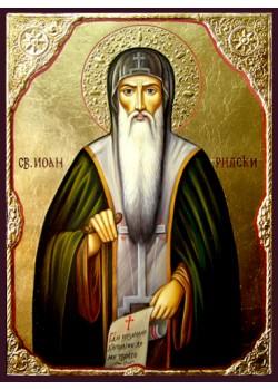 Репродукции на светци и пророци