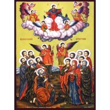 Репродукции на библейски сцени