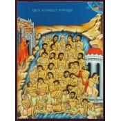 Рисувани икони библейски сцени