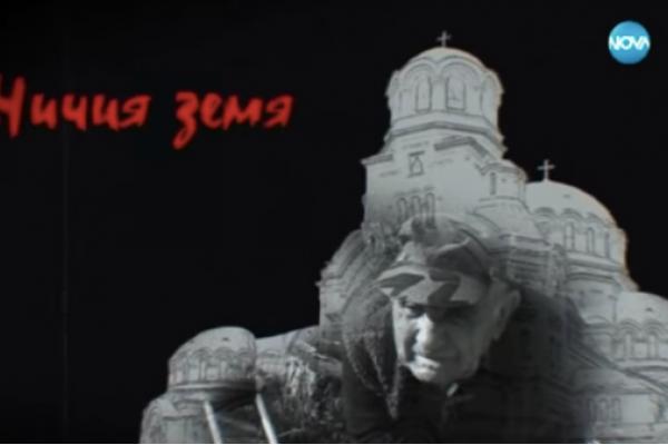 Преподобна Стойна - видео