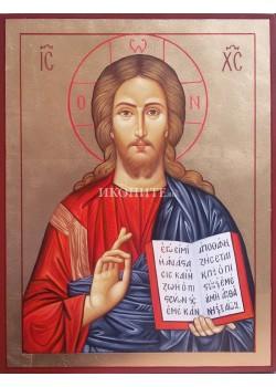Икона на Исус Христос Вседържител - Пантократор - декупаж