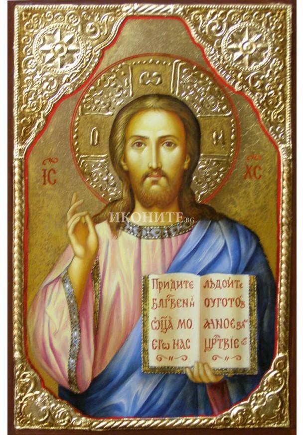 Рисувана икона на Исус Христос - Благославящ
