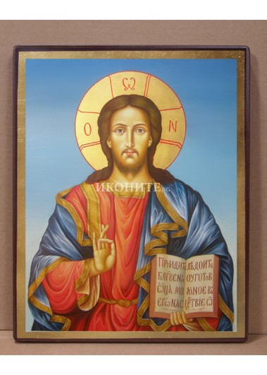 Рисувана икона на Христос Пантократор - със златни елементи