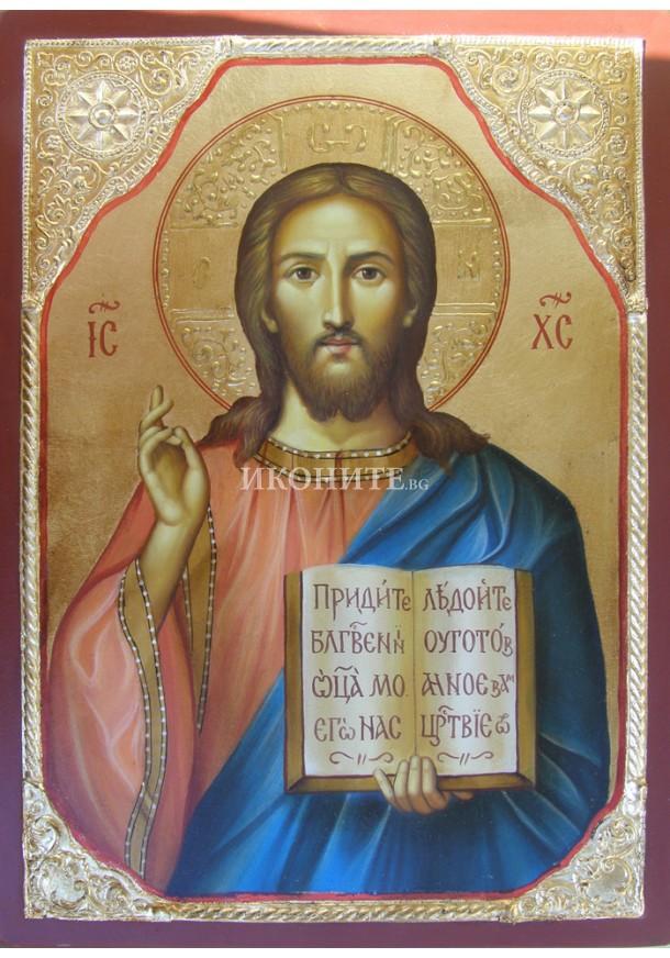 Златна икона на Христос Пантократор