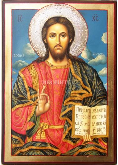 Икона на Исус Христос - Рилски манастир - Вседържител  - Пантократор - репродукция