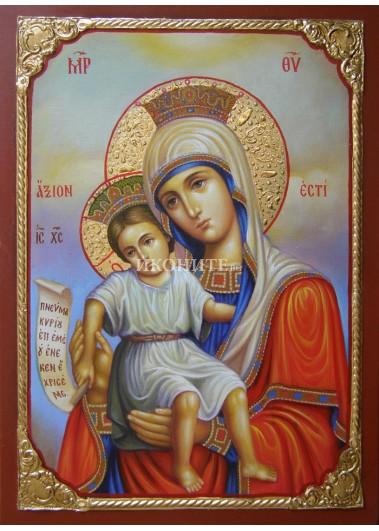 Чудотворна икона на Св. Богородица с Исус Христос - Достойно Ест - ръчно рисувана икона
