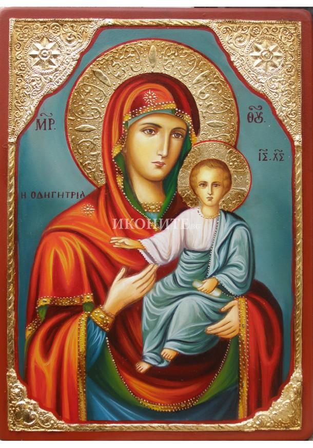 Рисувана икона на Св. Богородица с Младенеца - Одигитрия - Пътеводителка - 100% ръчна изработка
