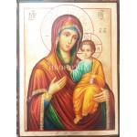 Малка икона на Света Богородица Портарица