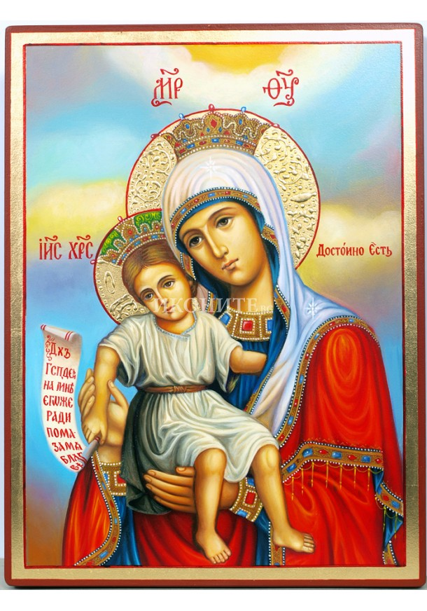 Чудотворна икона на Света Богородица - Достойно Ест - рисувана икона