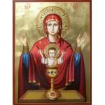 Чудотворна златна икона на Богородица - Неупеваема чаша