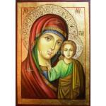Златна икона на Св Богородица - Казанска