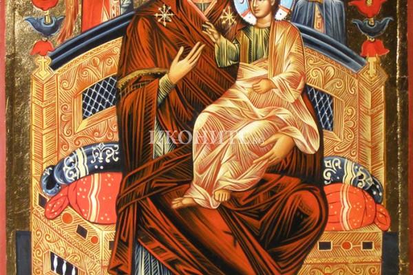 Киприянова молитва