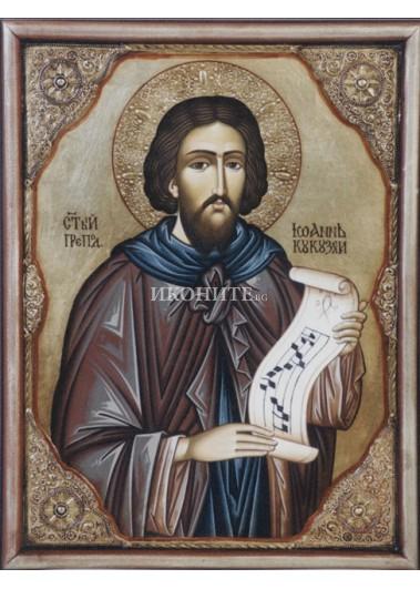 Икона на Свети Йоан Кукузел - декупаж