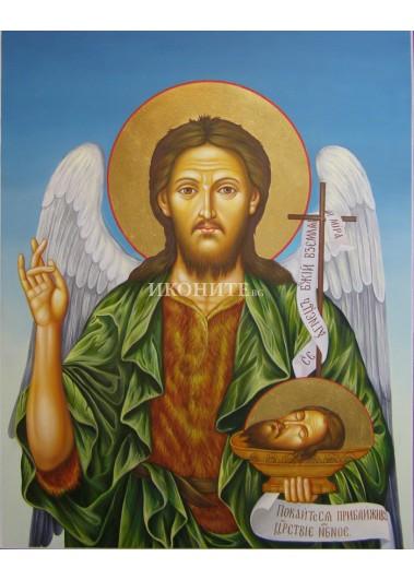Репродукция на икона на Свети Йоан Кръстител