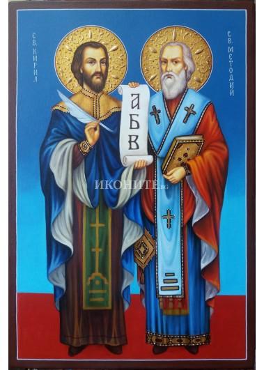 Рисувана икона на Свети Свети Кирил и Методий