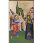 Репродукция на икона на Света Ирини Хрисоваланти