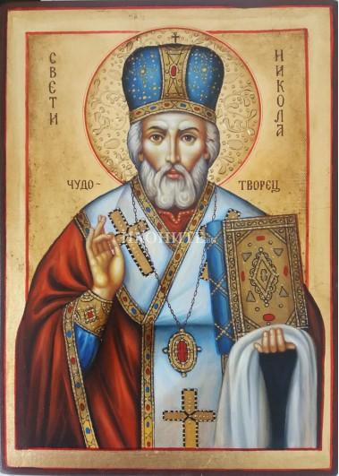Малка икона от дърво на Свети Николай