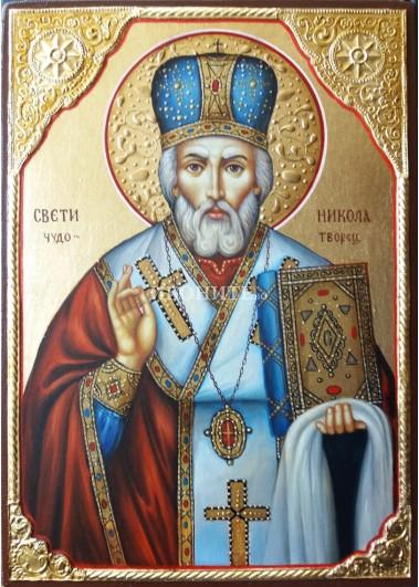 Репродукция Свети Николай Чудотворец - малка дървена икона