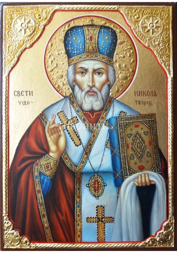 Репродукция на икона на Свети Николай Чудотворец