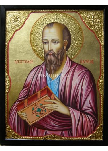 Малка дървена икона на Свети апостол Павел