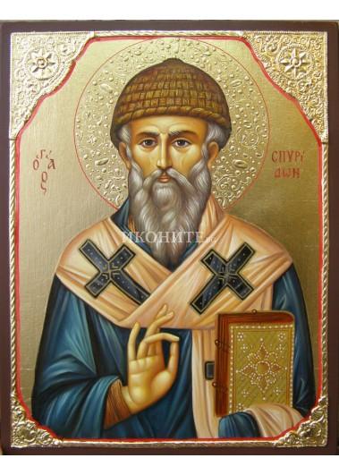 Рисувана икона на Свети Спиридон