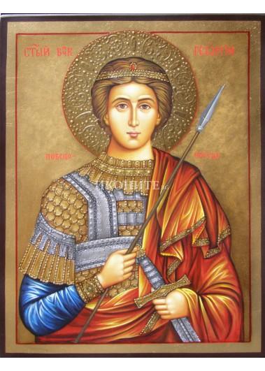 Малка дървена икона на Свети Георги