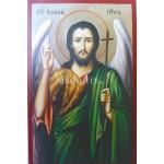 Ръчно рисувана икона със злато Св. Йоан Кръстител