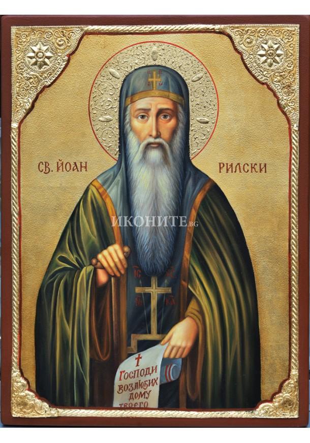 Репродукция на икона на Свети Иван Рилски Чудотворец