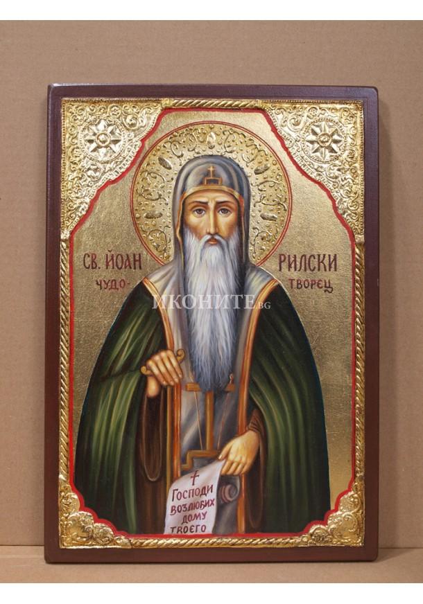 Златна ръчно рисувана икона Св. Иван Рилски Чудотворец