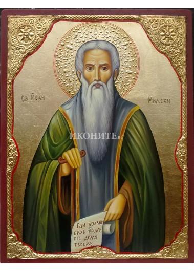 Малка икона от дърво на Свети Иван Рилски Чудотворец
