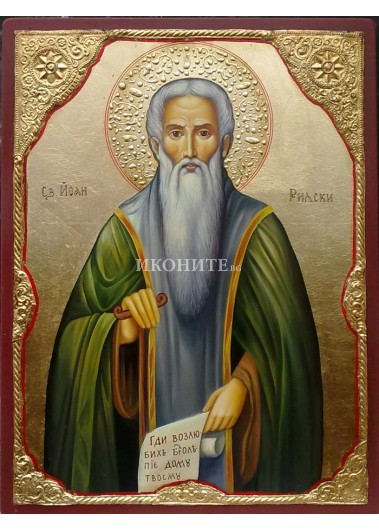 Икона на Свети Иван Рилски Чудотворец - декупаж