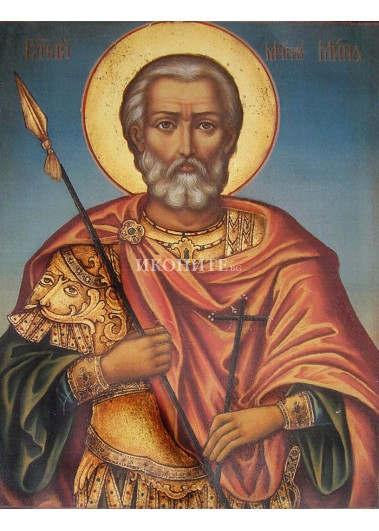Икона малка - от дърво - Свети Мина