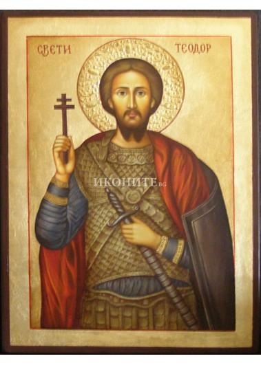 Репродукция на икона на Свети Теодор