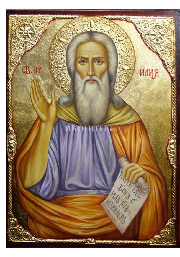 Репродукция на икона на Свети Илия