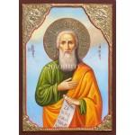 Малка икона от дърво на Свети Илия