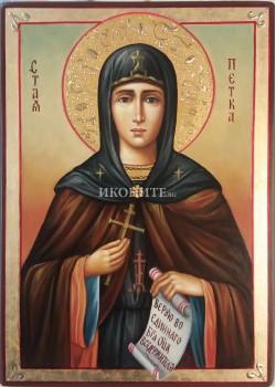 Репродукция на икона на Света Петка