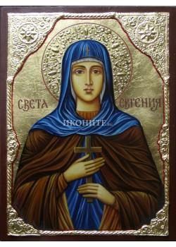 Репродукция на икона на Света Евгения