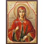 Репродукция на икона на Света Марина